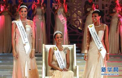 marilyn-ramos-miss-south-africa-2013-world-universe-321