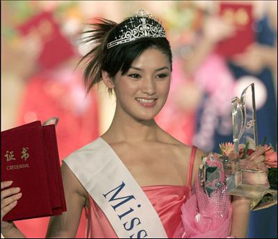miss-china-1