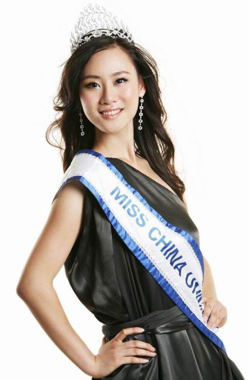 miss-china-8