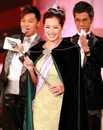 missasiapageant2008championeunisyao2