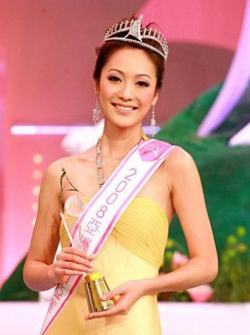missasiapageant2008firstrunnerup2