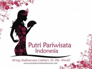 PPI_logo