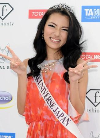 Yukimi Matsuo Miss Universe Japan 2013